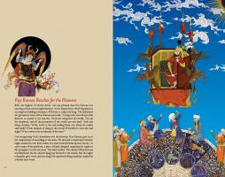 Shahnameh - The Epic of the Persian Kings